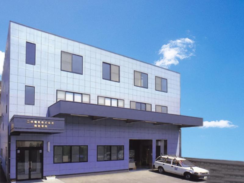 那珂川市制施行後の南営業所住所表示の変更について