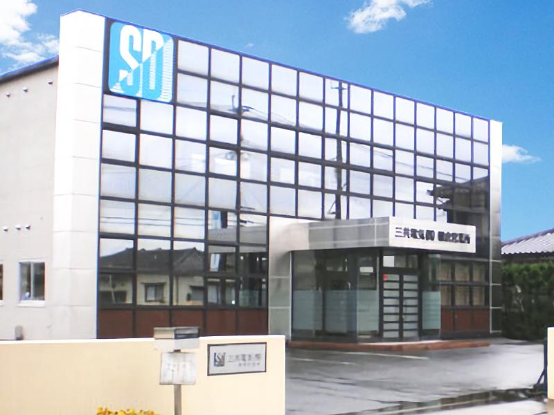 朝倉営業所